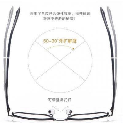 OULE 新款复古方框眼镜 时尚男女大脸全框近视眼镜架 黑金色