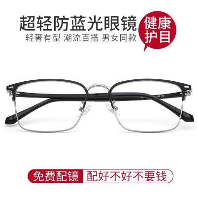OULE 男女同款金属方框眼镜 时尚潮流防蓝光复古眼镜架 枪色