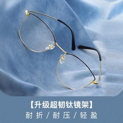 OULE 超轻钛架复古文艺眼镜 防蓝光辐射女近视眼镜框 黑银色