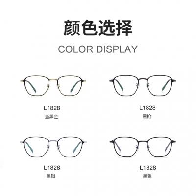 OULE 超轻高端纯钛复古眼镜框 男女时尚防蓝光钛架 黑银