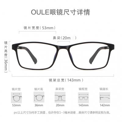 OULE 超轻纯钛商务方框眼镜 男女细边复古近视眼镜框 黑枪色