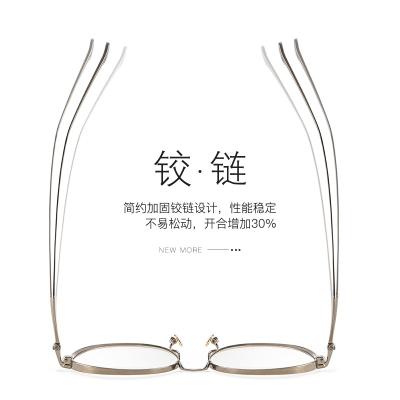 OULE 纯钛眼镜框超轻时尚复古圆形近视眼镜架 防蓝光辐射眼镜 金色