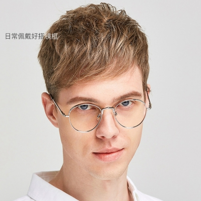 OULE 纯钛厚边近视眼镜框 高端钛大脸圆框高度眼镜架 黑色