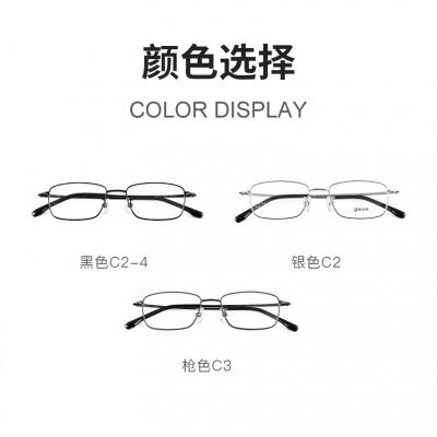 OULE 超轻高端纯钛近视眼镜 高度小框小脸男女眼镜架 黑色