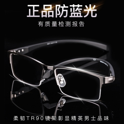 OULE 近视眼镜男半框防辐射眼镜 商务防蓝光近视眼镜框 咖色