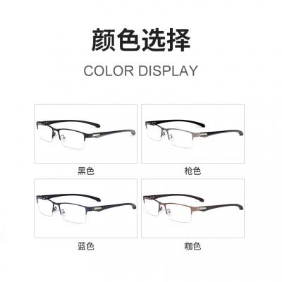 OULE 近视眼镜男半框防辐射眼镜 商务防蓝光近视眼镜框 黑色