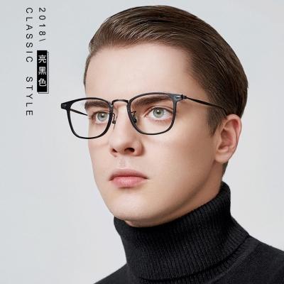OULE 近视眼镜男纯钛全框眼镜 余文乐同款超轻近视钛架 枪色