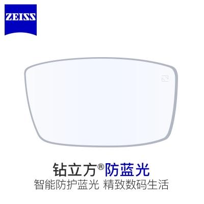蔡司清锐钻立方铂金膜 1.56树脂非球面近视镜片 两片价