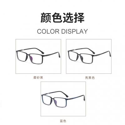 OULE 男士商务全框眼镜框 TR眼镜架新款全框眼镜架 亮黑色