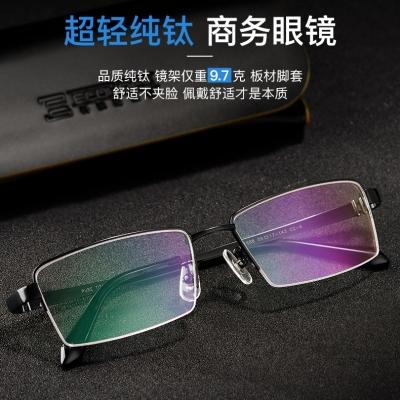 OULE 超轻半框高端纯钛眼镜 男士商务时尚近视眼镜框 枪色