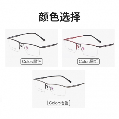 OULE 眉线款纯钛眼镜框 超轻时尚半框商务近视眼镜框 黑色