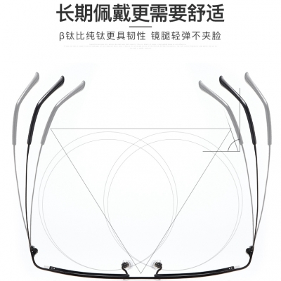 OULE 眉线款纯钛眼镜框 超轻时尚半框商务近视眼镜框 黑红色