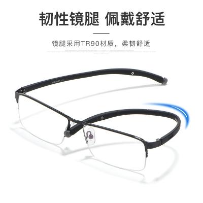 OULE 新款商务眼镜框 超轻半框眉线高档金属近视眼镜 枪色