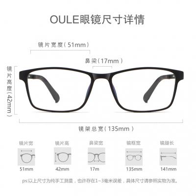 OULE 男女款纯钛近视眼镜架 超轻透明大框圆形防蓝光眼镜 亮黑色