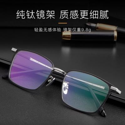 OULE 新款纯钛眼镜架时尚复古方框眼镜 方形大框近视眼镜 黑枪色