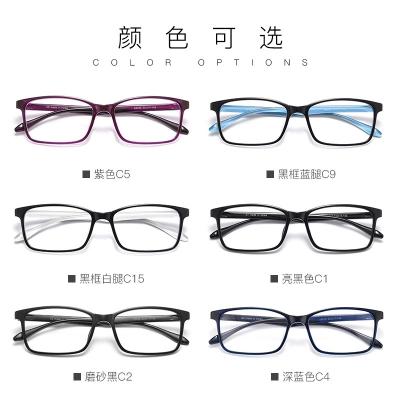 OULE 新款韩国超轻TR90眼镜框 防蓝光防辐射方形近视眼镜框 紫色