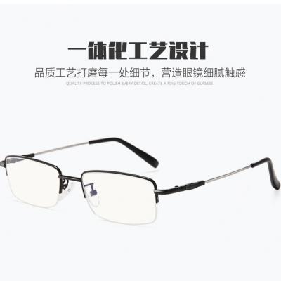 OULE 超轻男士记忆钛合金半框眼镜 时尚商务防蓝光近视眼镜框 黑色