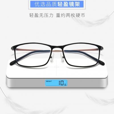 OULE TR90韩版眼睛框光学近视眼镜架 超轻复古方框眼镜框 酒红色