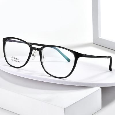 OULE 男女同款钨钛塑钢眼镜框 复古细框近视眼镜架 亮黑色