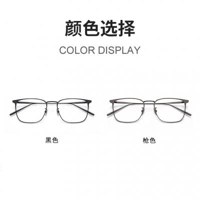 OULE 超轻纯钛抗蓝光防辐射近视眼镜 潮流方框大脸眼镜框 枪色