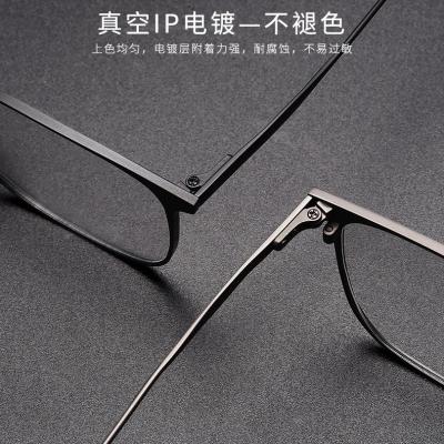 OULE 超轻纯钛抗蓝光防辐射近视眼镜 潮流方框大脸眼镜框 黑色