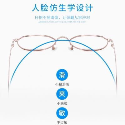 OULE 男女同款纯钛防蓝光辐射电脑眼镜 潮流不规则时尚眼镜框 黑色