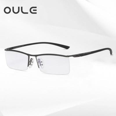 OULE 男士半框商务眼镜框 商务眉线防蓝光近视眼镜架 枪色