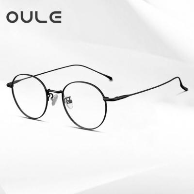 OULE 男女同款超轻纯钛眼镜 时尚圆框近视眼镜钛架 黑色