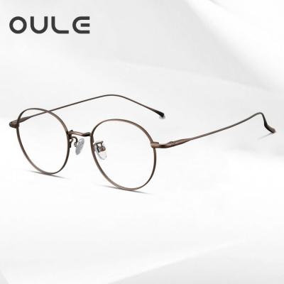 OULE 男女同款超轻纯钛眼镜 时尚圆框近视眼镜钛架 咖啡色