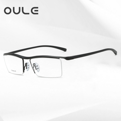 OULE 超轻纯钛男女半框近视眼镜框 时尚眉线商务眼镜架 黑色