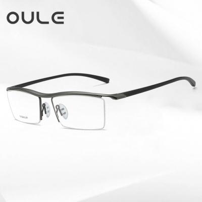 OULE 超轻纯钛男女半框近视眼镜框 时尚眉线商务眼镜架 枪色