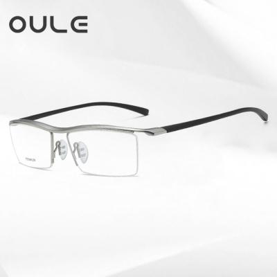 OULE 超轻纯钛男女半框近视眼镜框 时尚眉线商务眼镜架 银色