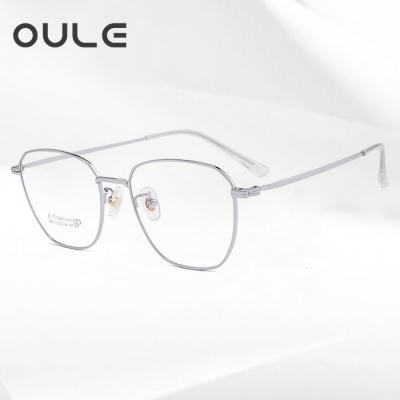 OULE 纯钛超轻近视眼镜 男女复古潮流方框圆脸舒适眼镜 银色