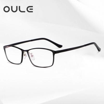 OULE 新款铝镁超轻眼镜框 男士商务全框舒适近视眼镜 黑色框