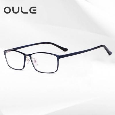 OULE 新款铝镁超轻眼镜框 男士商务全框舒适近视眼镜 蓝色框