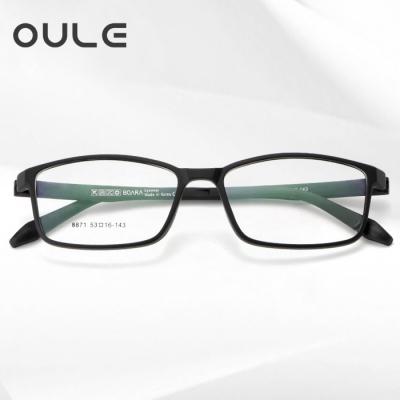 OULE 超轻TR90近视眼镜 男女双色防蓝光全框眼镜架 磨砂黑