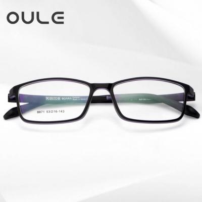 OULE 超轻TR90近视眼镜 男女双色防蓝光全框眼镜架 磨砂紫
