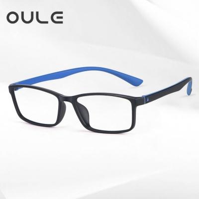 OULE 男女近视全框无金属无螺丝眼镜 全框TR90方框金属眼镜 黑蓝