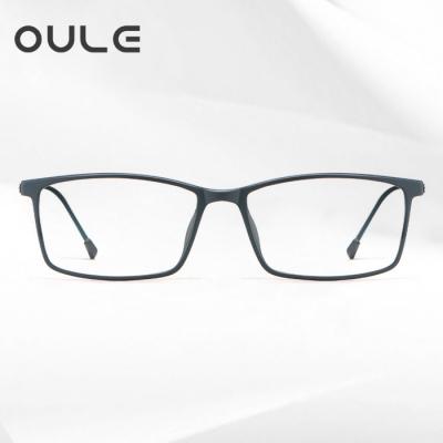 OULE 超轻全框近视眼镜男 时尚细边男女全框近视眼镜 枪色