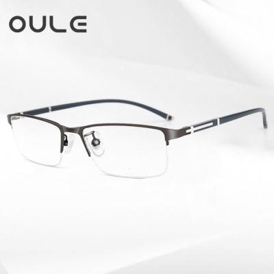 OULE 新款高档男士商务眼镜框 防辐射抗蓝光眼镜 半框枪色
