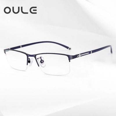 OULE 新款高档男士商务眼镜框 防辐射抗蓝光眼镜 半框蓝色