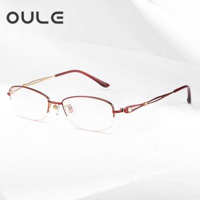 OULE 女士超轻纯钛半框眼镜 时尚商务防蓝光近视眼镜架 红色