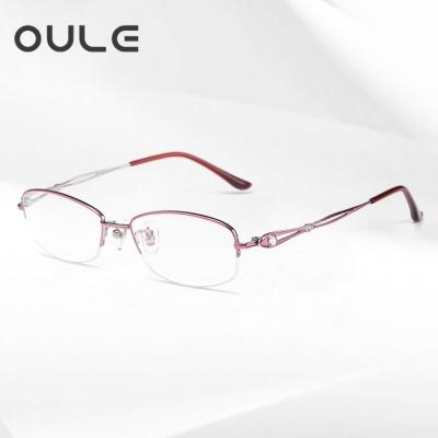 OULE 女士超轻纯钛半框眼镜 时尚商务防蓝光近视眼镜架 粉银色