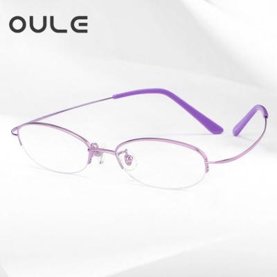 OULE 超轻半框纯钛防辐射眼镜 女款时尚防蓝光超韧镜框 紫色
