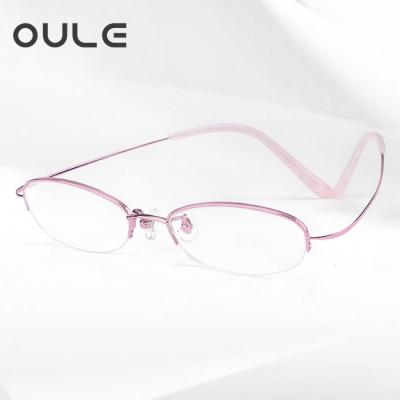 OULE 超轻半框纯钛防辐射眼镜 女款时尚防蓝光超韧镜框 粉色