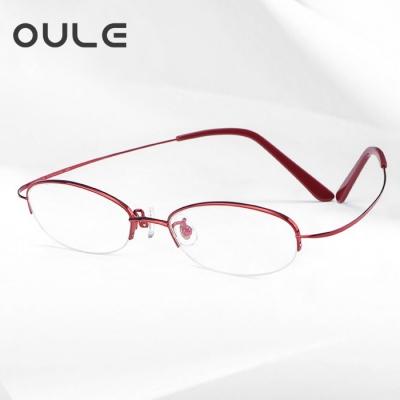 OULE 超轻半框纯钛防辐射眼镜 女款时尚防蓝光超韧镜框 酒红