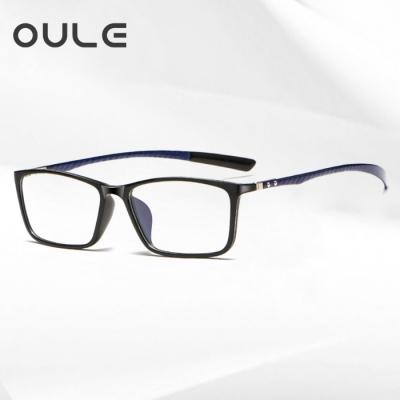 OULE 新款炭纤维眼镜架 超轻商务舒适全框眼镜框 黑框蓝腿