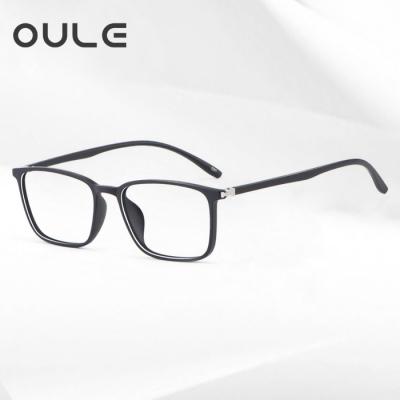 OULE 新款全框透明眼镜框 男女网红同款TR90时尚潮流眼镜架 磨砂黑