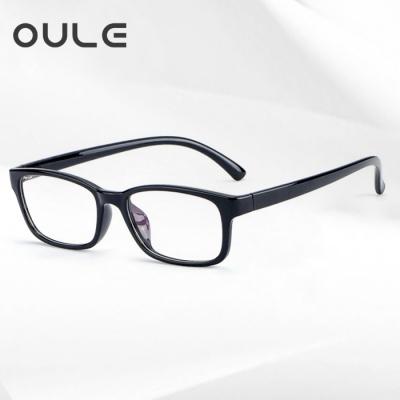 OULE 男女超轻TR90眼镜框 方形潮流全框近视眼镜 黑色