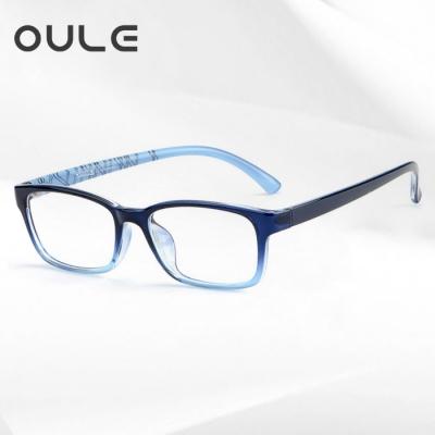 OULE 男女超轻TR90眼镜框 方形潮流全框近视眼镜 蓝色